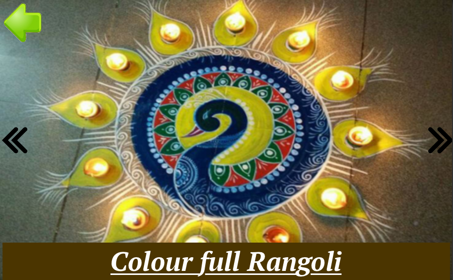 New Indian Diwali 2017 - Rangoli Design