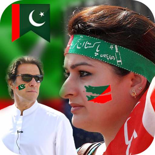 PTI Dp photo frame maker-new profile pic generator