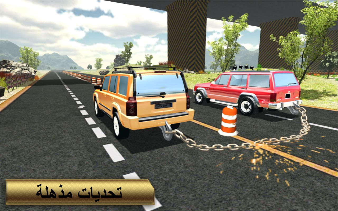 Chained Prado 3D: Cars Driver