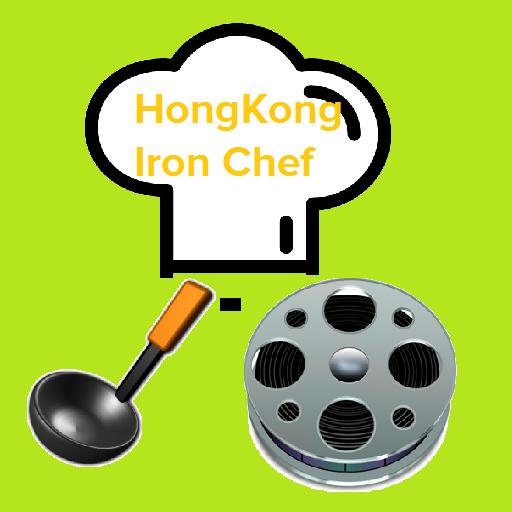 Hong Kong Iron Chef Cookbook E