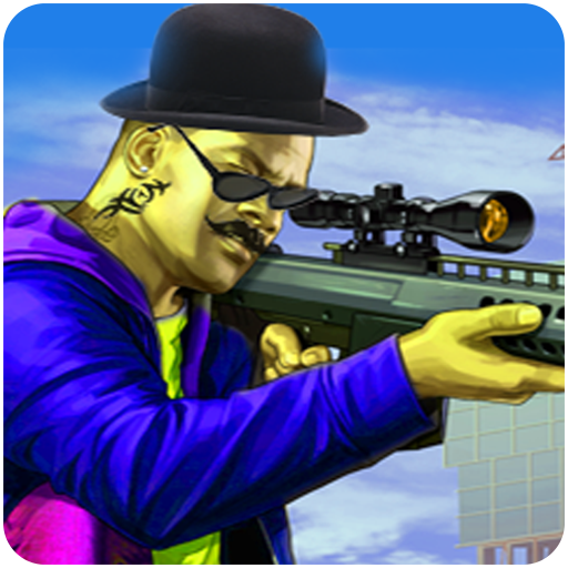 Deadly Sniper Reloaded: Freestyle Range Shooter