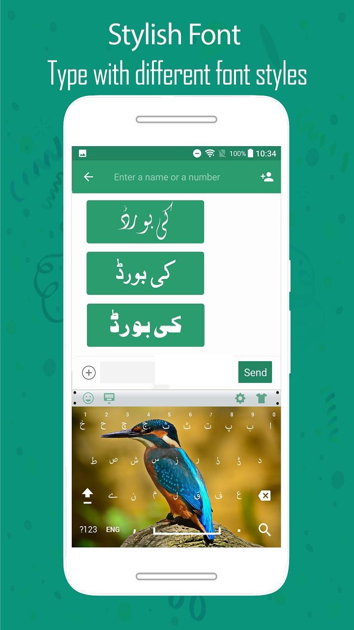 Arabic Keyboard 2018 - Arabic Typing لوحة المفاتيح