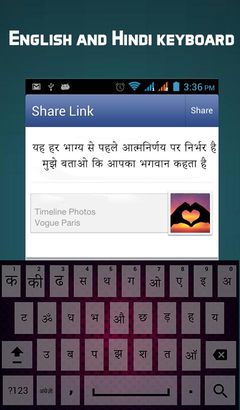 Easy Hindi Keyboard - Hindi Typing