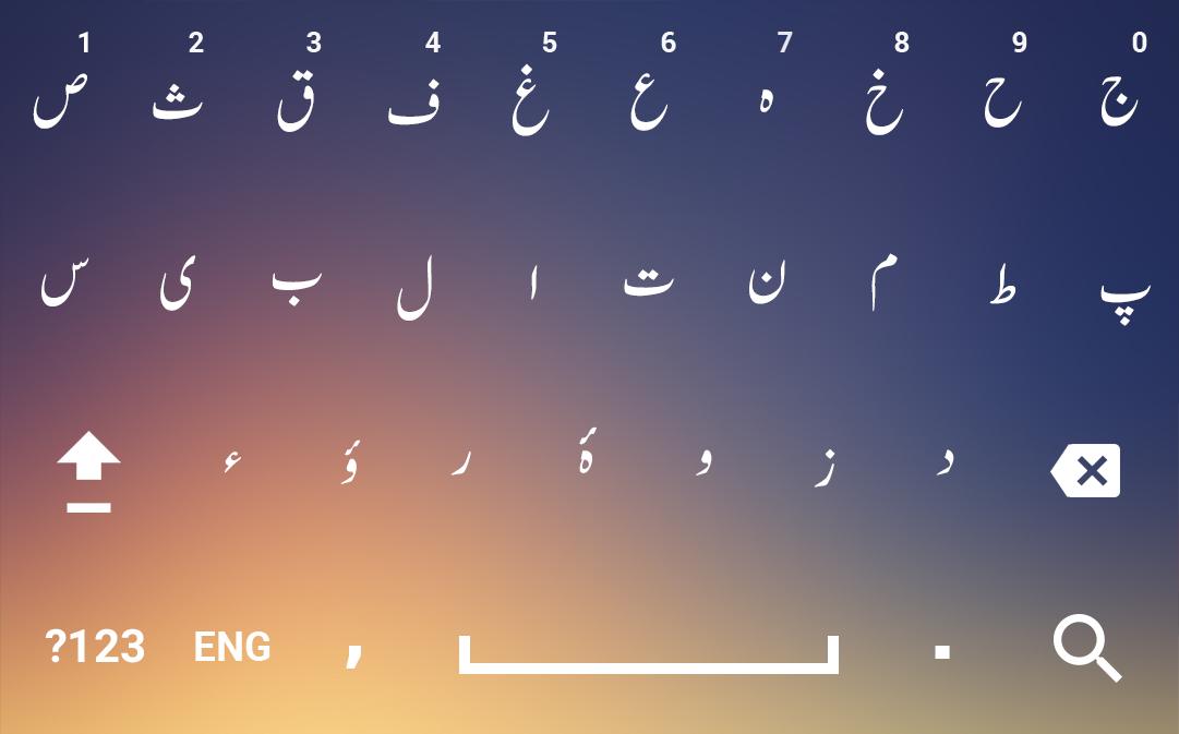 Easy Urdu Keyboard - Urdu Typing