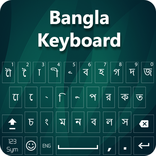Bangla keyboard: Bangla language typing keypad