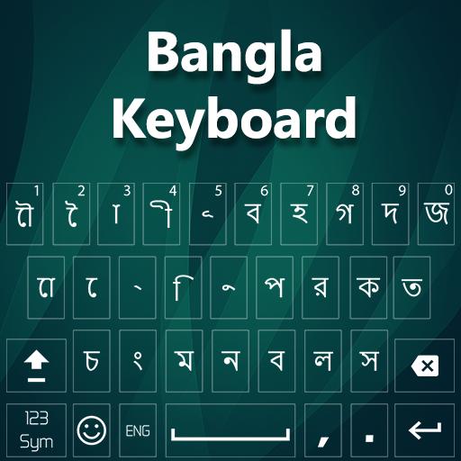 Bangla keyboard: Bangla language typing keypad