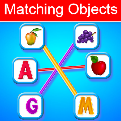 Christmas Matching Object & Pair Making Game