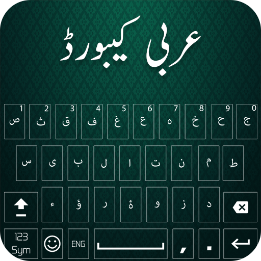 Easy Arabic keyboard - Arabic Typing