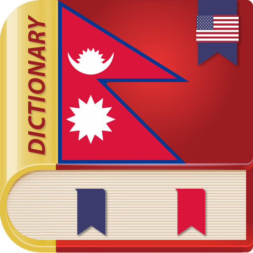 New English Nepali Dictionary
