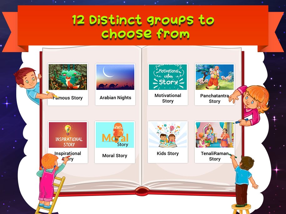 The English Story: Best Short Stories for Kids