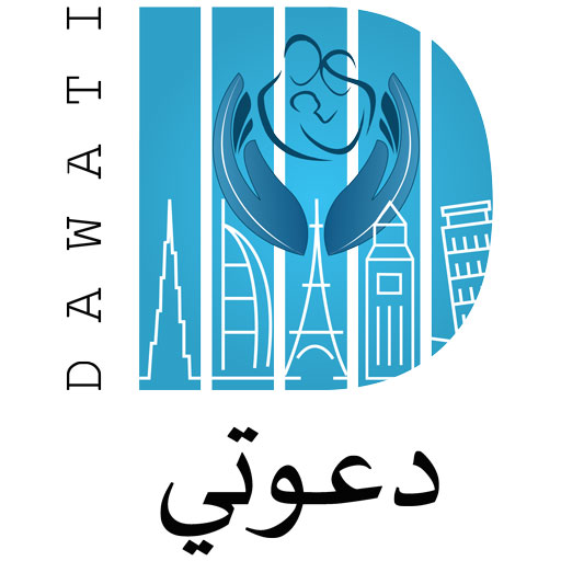 Dawati #1 Islamic Social & Shopping App