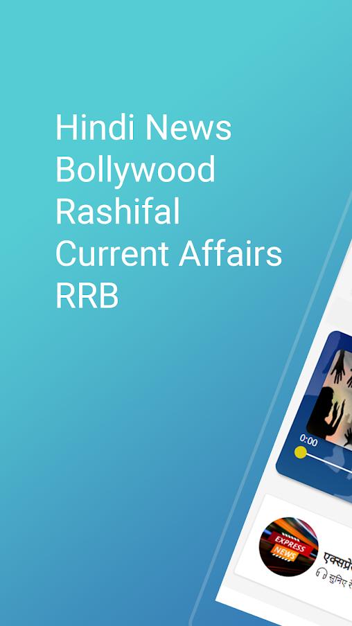 Hindi News Radio Samachar, RRB, Current Affairs
