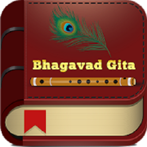 Shrimad Bhagavad Gita and Gita Saar in English