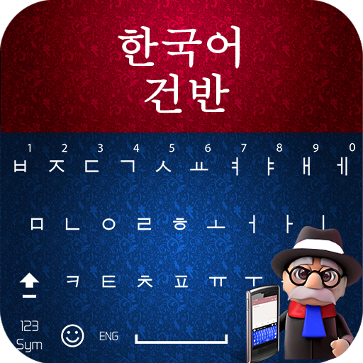 Korean Keyboard 2019: Korean Typing Keypad