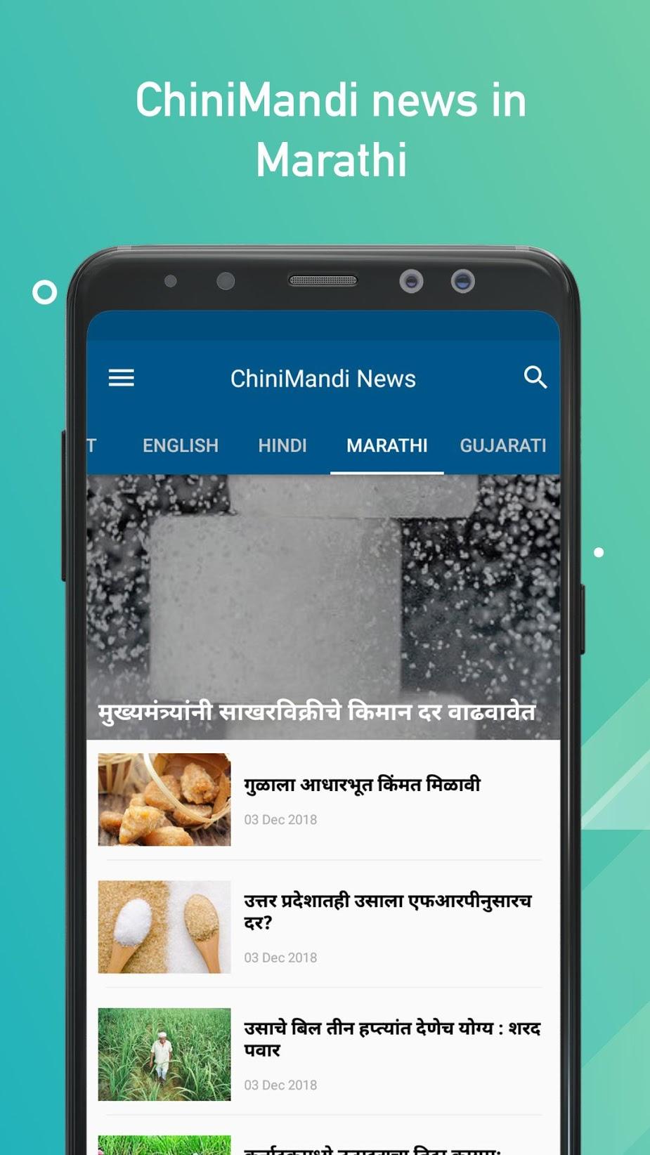 Chinimandi