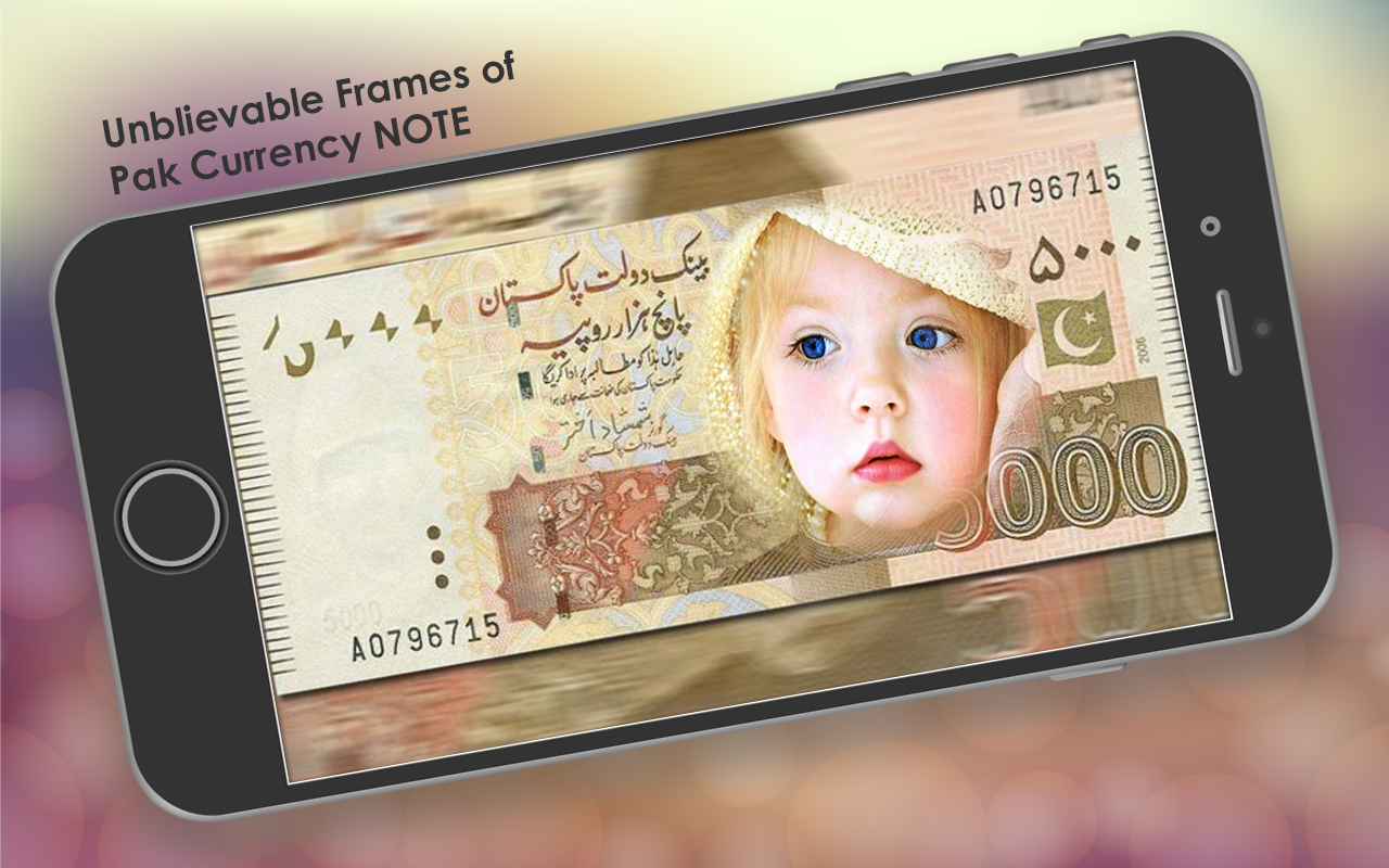 New Pak Currency NOTE Photo Frame