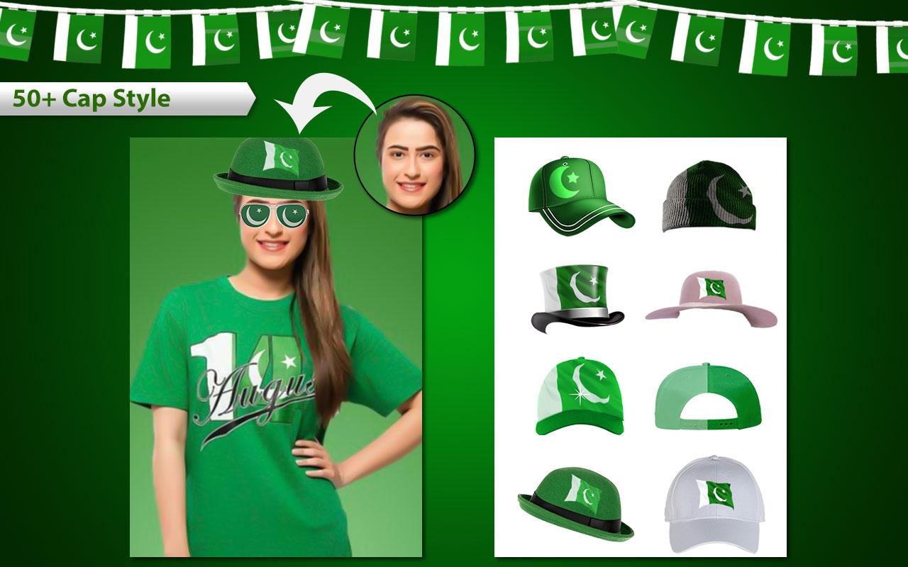 14 August Photo Frame 2019 Pakistan Flag Frame