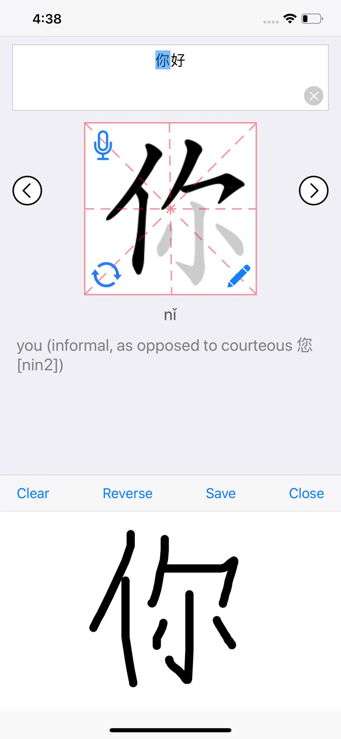 Chinese stroke order - Learn Chinese characters