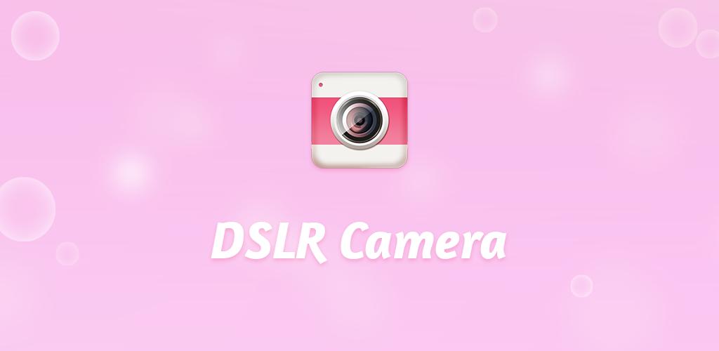 DSLR Camera: Blur Effects