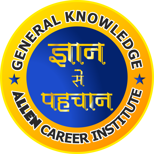 Gyan Se Pehchan - General Knowledge Quiz