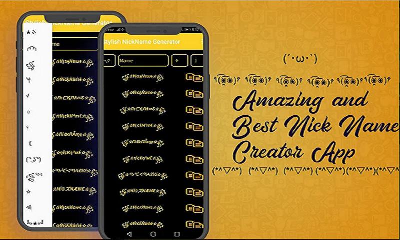Stylish Nickname generator - Cool Text Symbol