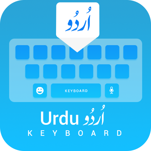 Urdu Android Keyboard - Speech To Text And Emojis