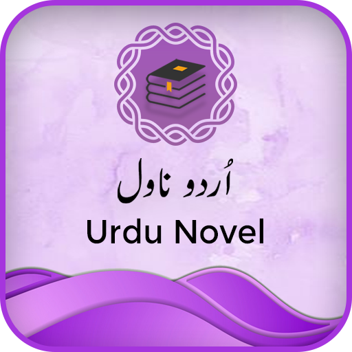 Urdu Novel Collection: Free Novels Downloads