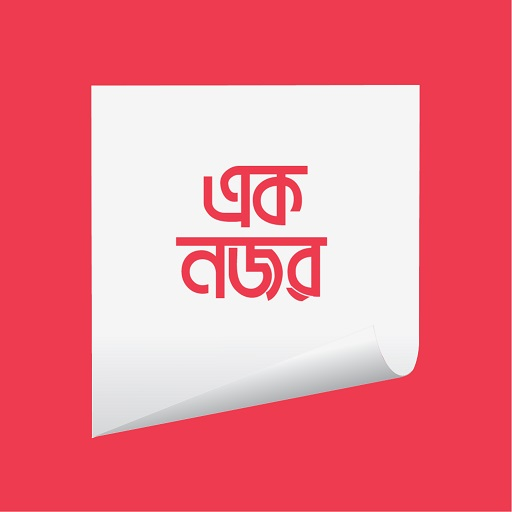 Ek Nojor এক নজর- Smartest Personalized News Reader