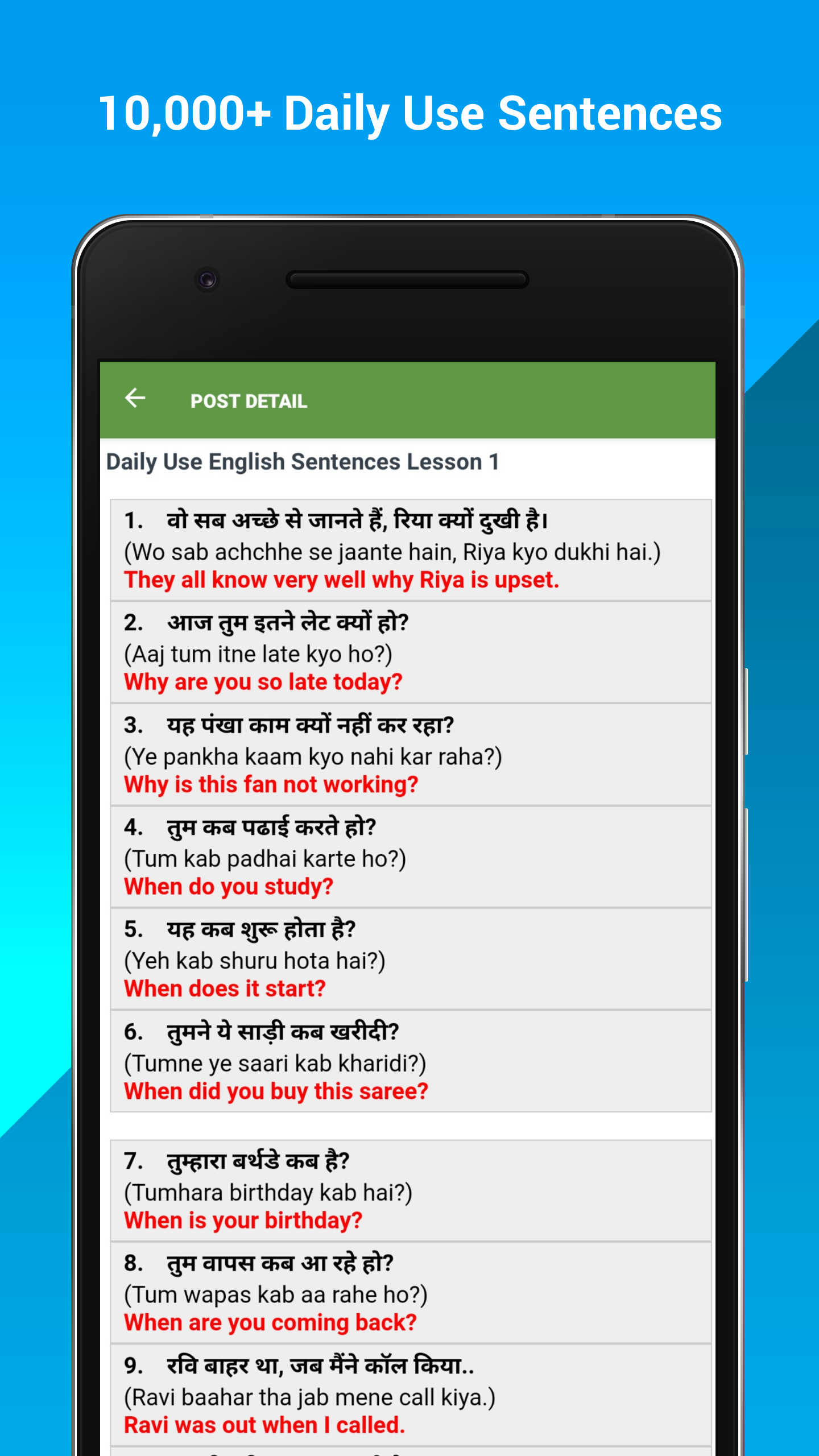 Daily use English sentences and words in Hindi