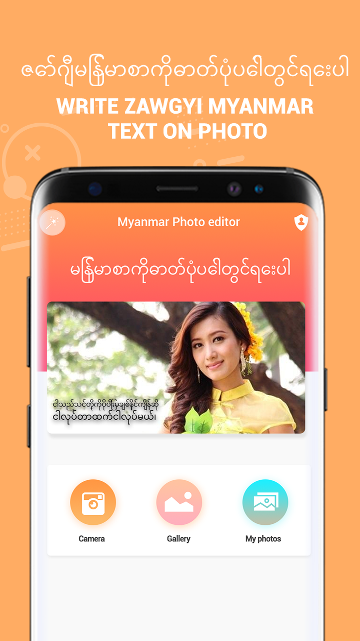 Write zawgyi myanmar text on Photo