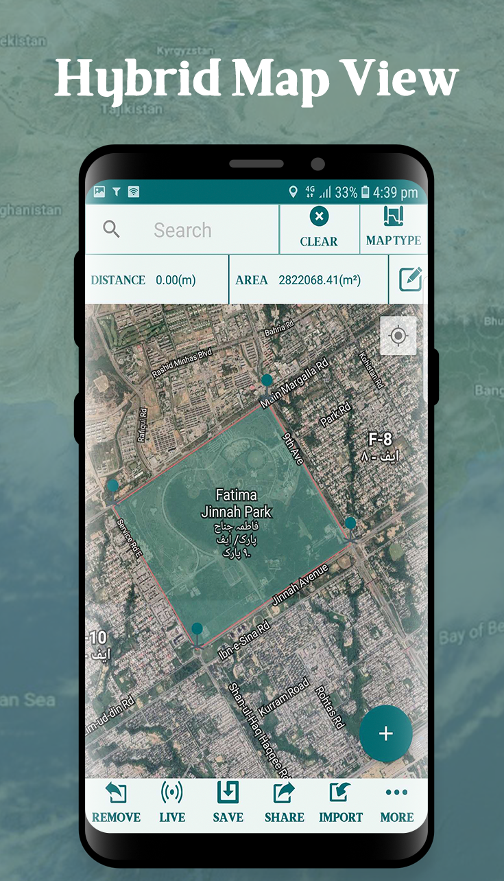 Gps Land area calculator Field Area Measurement