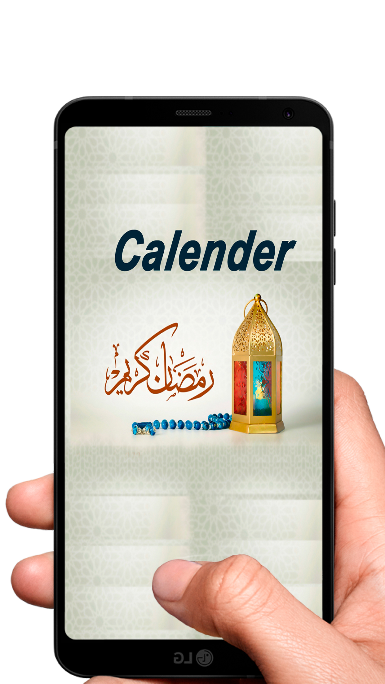 hijri calendar 2020