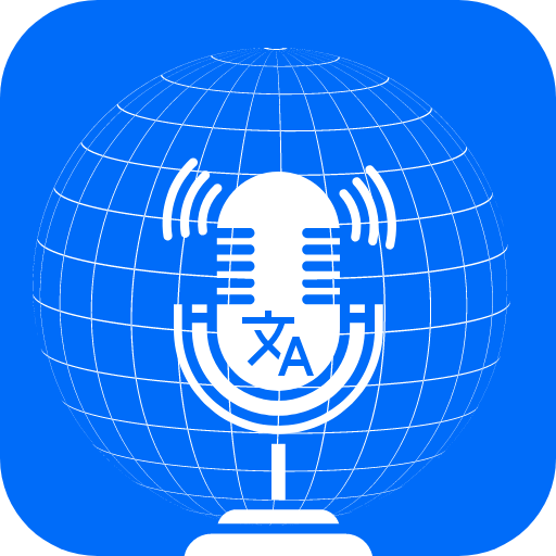 Language Translator: Dictionary & Camera Translate