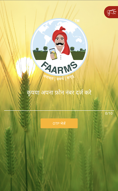 FAARMS: Agri Products Online, Faarmoji & FaarmsTV