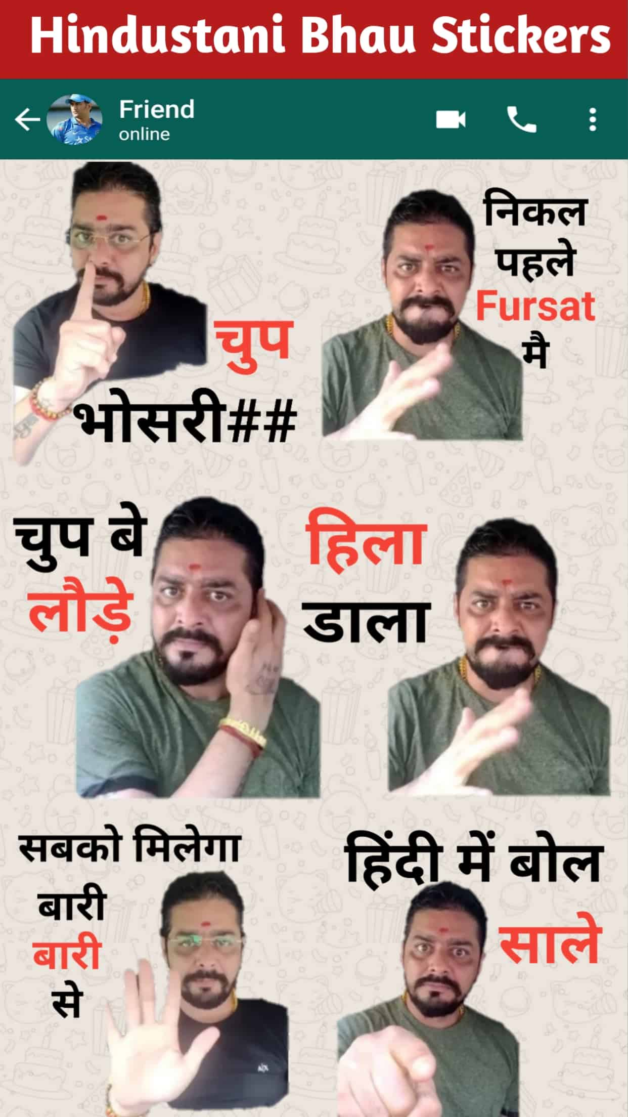 Hindi Stickers