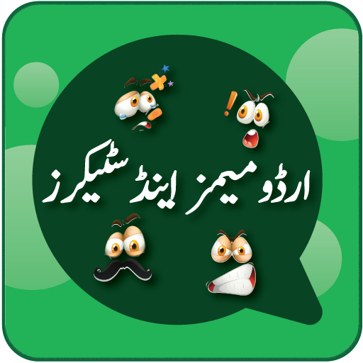 Urdu&Pashto; Stickers for Whatsapp –WAstickers 2020