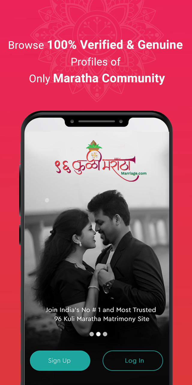 96 Kuli Maratha Marriage- Vadhu Var Suchak Kendra