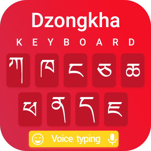 Dzongkha keyboard 2021 dzongkha Language Keyboard