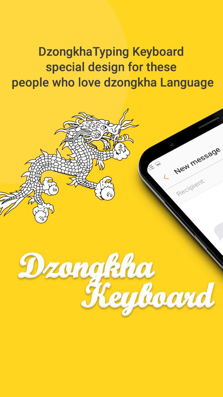Dzongkha keyboard 2021 dzongkha Language Keyboard