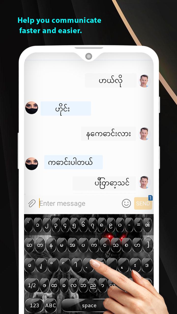 Zawgyi Myanmar keyboard 2021