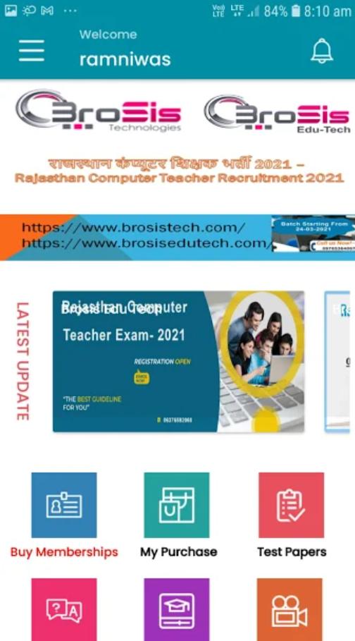 BroSis EduTech : Computer teacher vacancy