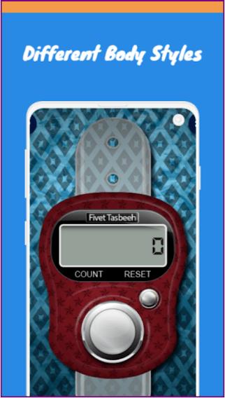 Digital Tasbeeh Counter