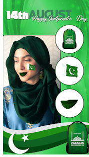Pakistan flag Face Photo Editor : Independence Day