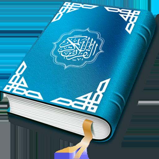 Read Quran Offline - Prayer Times, Quran MP3
