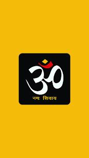 Om Shive Matka - Online Matka Play App