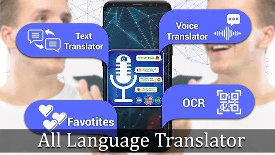 Voice Translator: All Language Translator