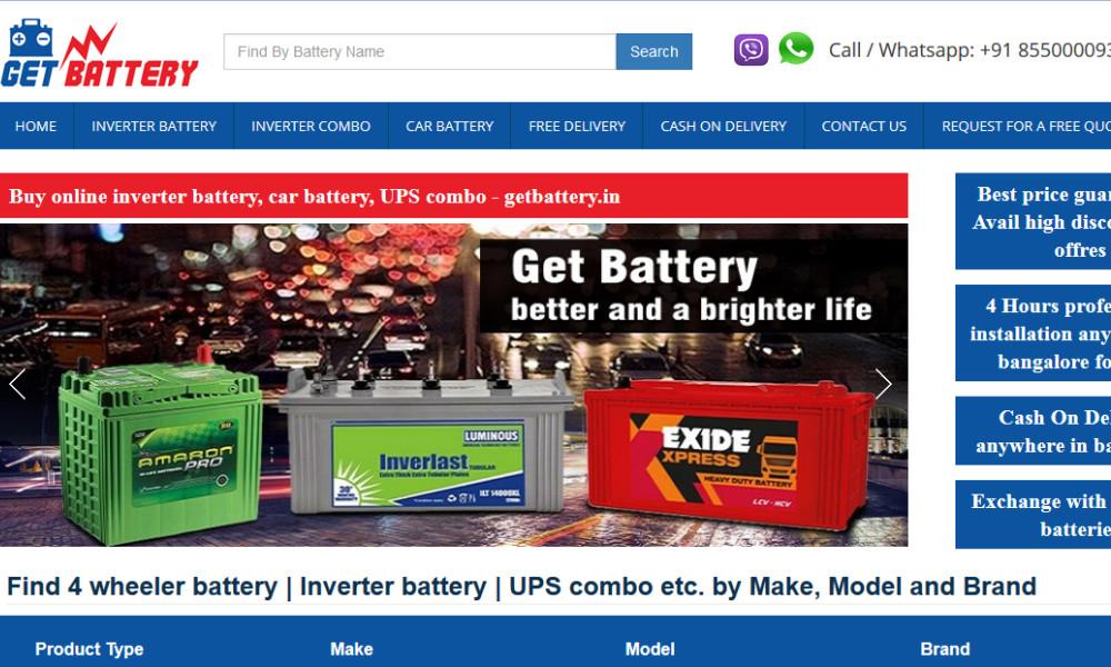 Get battery