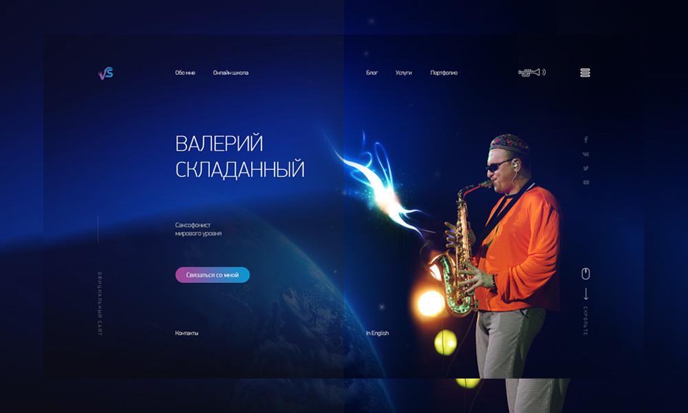 Valeriy Skladannyy – Saxophonist
