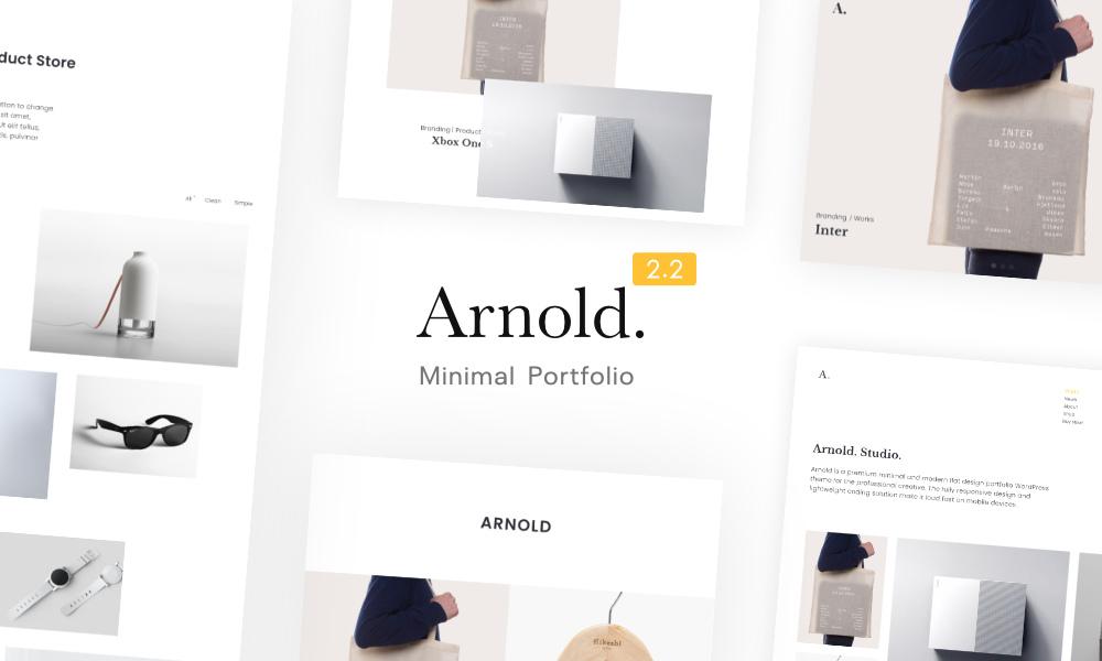 Arnold Minimalist WordPress Theme
