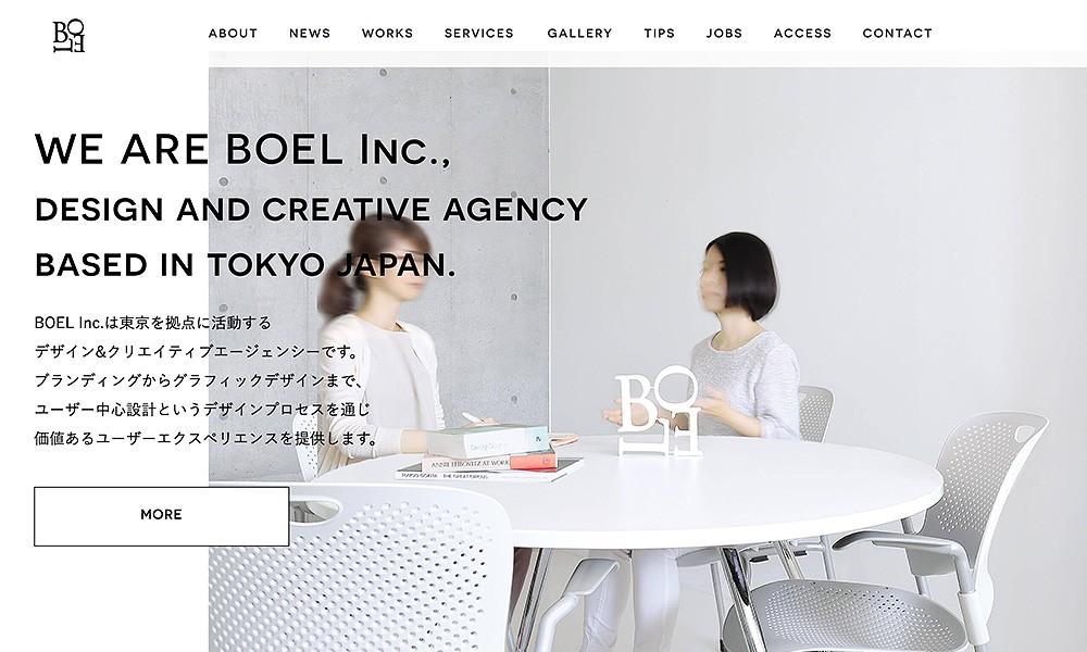 BOEL Inc.  corporate site